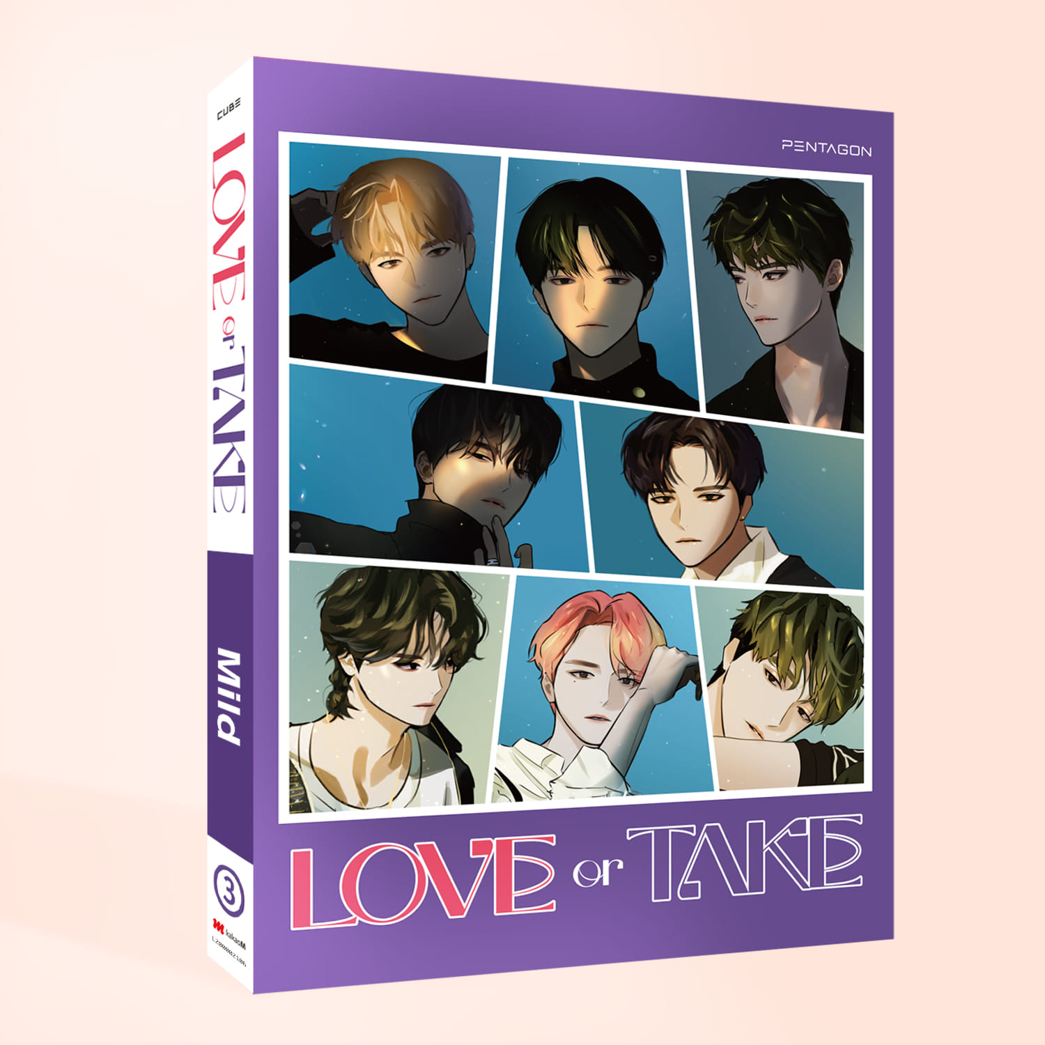 [PRE-ORDER] 펜타곤(PENTAGON) - 11th MINI ALBUM [LOVE or TAKE] (Mild Ver.)케이팝스토어(kpop store)